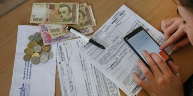 В КГГА объяснили проблемы с льготными счетами за