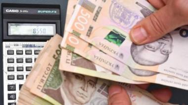 Украинцы начнут меньше платить за коммуналку с 2020 года