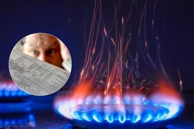 В Украине ввели новые тарифы на газ для населения