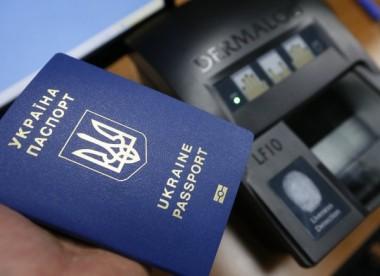 Украинцы стали меньше оформлять загранпаспорта