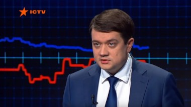 Разумков рассказал, когда Рада рассмотрит сокращение количества депутатов