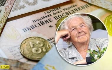 В Украине отменили повышение пенсионного возраста
