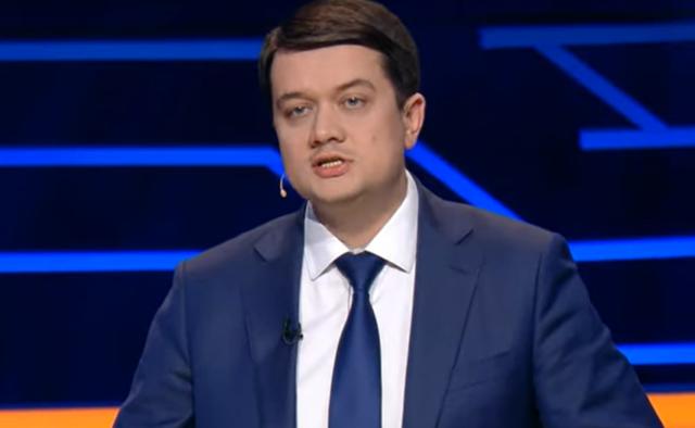 Разумков объяснил появление «мертвой зоны» в Раде для экс-нардепов