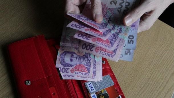 В Украине изменится налог на зарплату