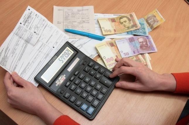 В феврале планируется снижение цены на газ и теплоэнергию для украинцев