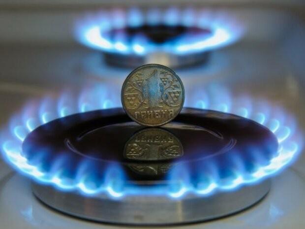 Цена за газ для украинцев уменьшится