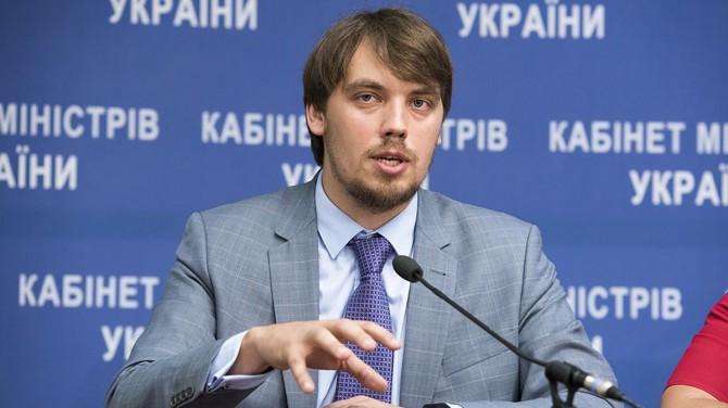 Алексей Гончарук: Оклады чиновников привяжут к размерам средней зарплаты по стране