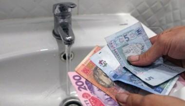 В Украине ожидается еще одна волна повышения тарифов на холодную воду