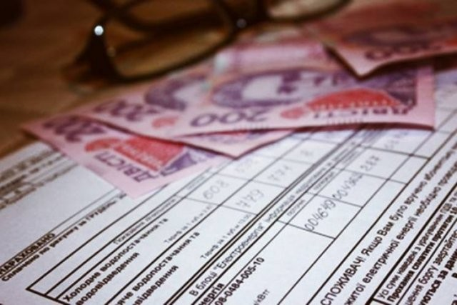 В Киеве предлагают отменить оплату
