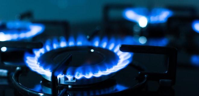 Нафтогаз Украины снизит стоимость газа для населения