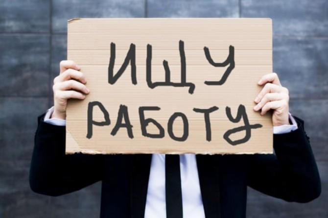 В Украине повысят размер пособия по безработице