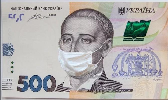 НБУ готов обеззараживать гривневые банкноты в хранилище из-за коронавируса