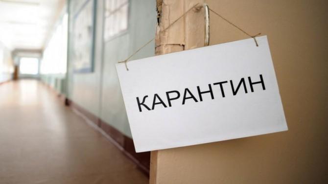 В Украине наказали первого нарушителя правил карантина