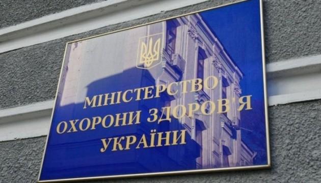 Минздрав Украины разработал пособие для медиков по профилактике коронавируса