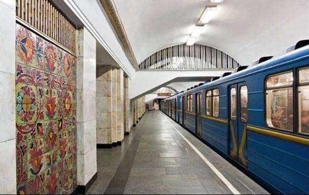 Названа предположительная дата открытия метро в Киеве