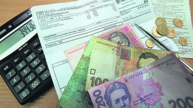 В Киеве хотят снизить плату за коммуналку