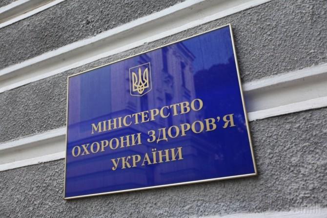 Минздрав Украины сообщил о 5 новых случаях смерти от коронавируса