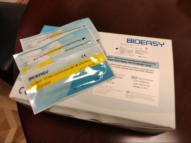 В Минздраве заявили, что в аптеках можно будет купить тест на коронавирус