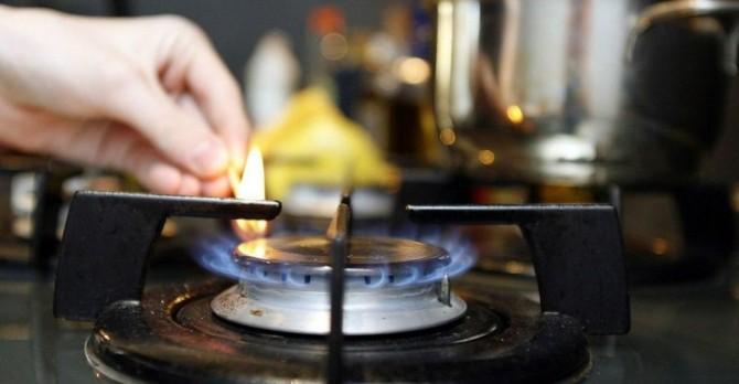 Цена на газ для украинцев в апреле снизилась