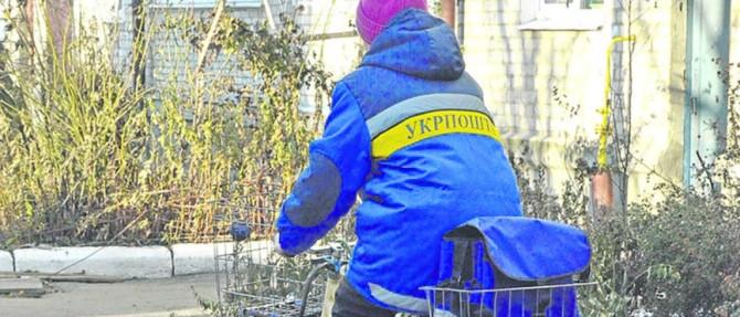 «Укрпочта» будет доставлять пенсионерам денежную помощь от государства