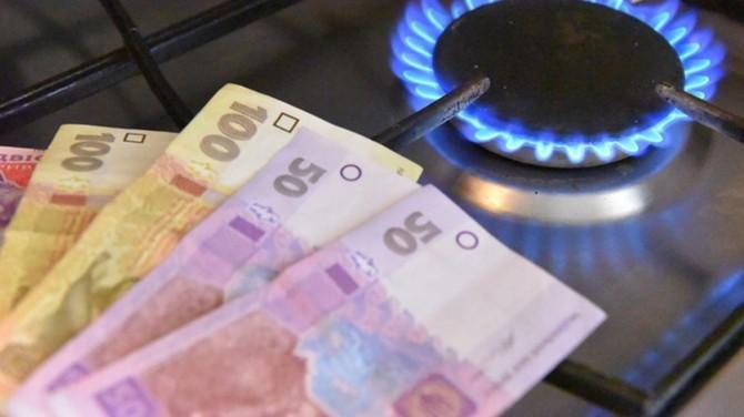 Кабмин перенес переход на рыночные цены на газ для населения