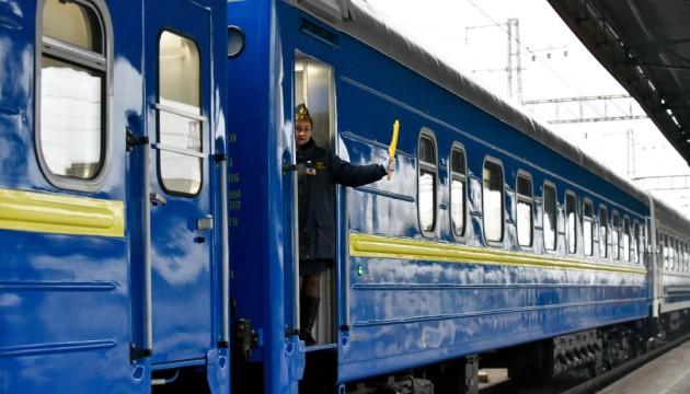 «Укрзализныця» открыла продажу билетов