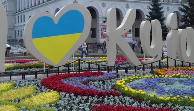 Сегодня Киеву исполнилось 1538 лет