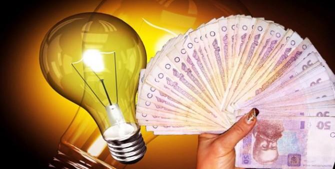 Электроэнергия для простых украинцев снова подорожает
