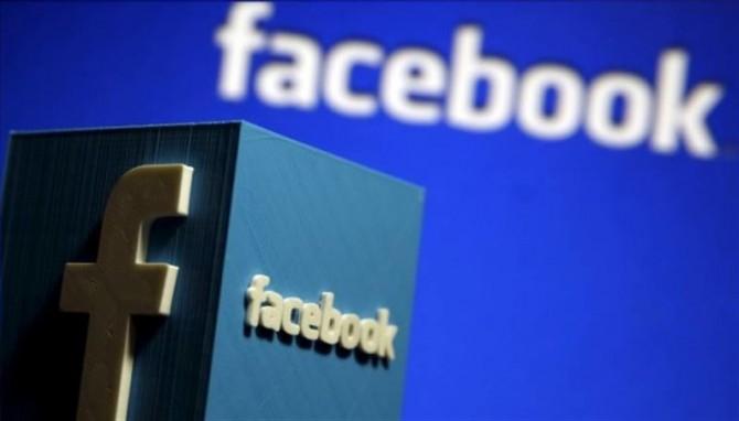 Facebook запустил свой сервис для групповой видеосвязи (ВИДЕО)