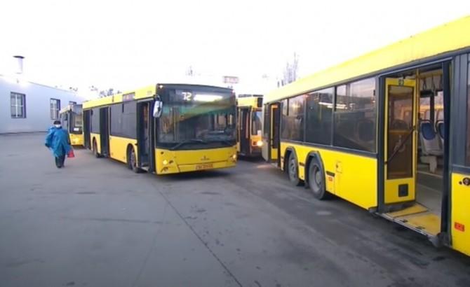 В Киеве дополнительно вводят автобусные спецрейсы