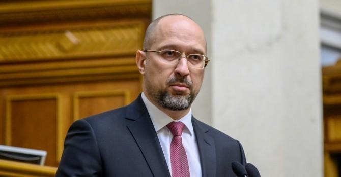 В Украине вводится ограничение карантинных мер