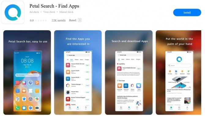 Huawei создал альтернативу поисковику Google под названием Petal Search