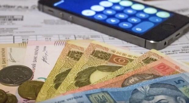 Кабмин может реструктуризировать долги украинцев за
