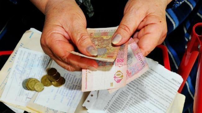 Названо главное условие для назначения высокой пенсии