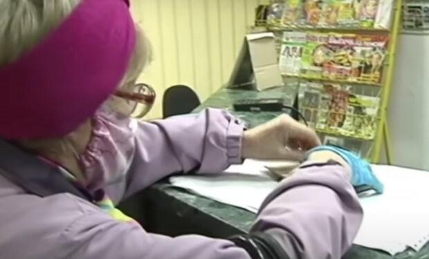 В Украине минимальную пенсию могут поднять до четырех тысяч