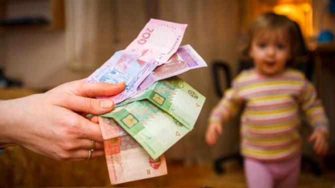 В Украине начнут по-новому платить пособие на ребенка