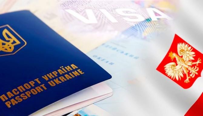 Украинцы массово начали открывать бизнес в Польше