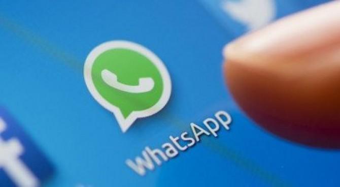 Функцию электронных платежей внедрили в приложение WhatsApp