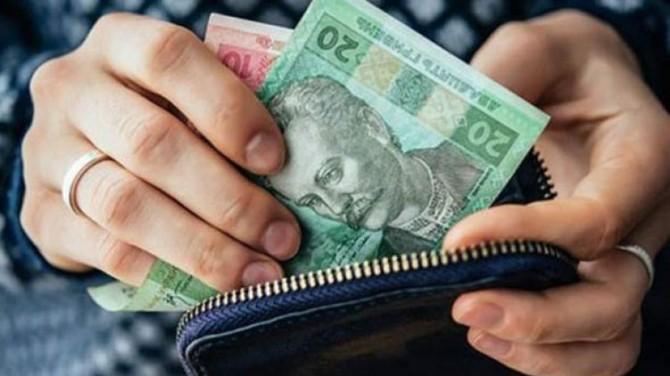 С 1 сентября украинцам поднимут минимальную зарплату