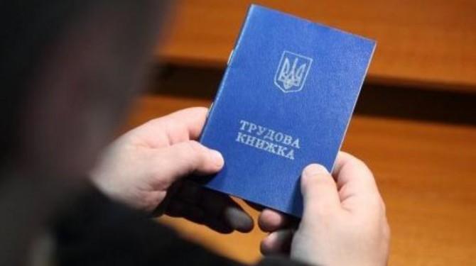 Согласно пенсионной реформе, некоторые граждане Украины смогут выйти на пенсию после 50 лет
