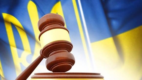 Некоторые услуги судов станут для украинцев бесплатными