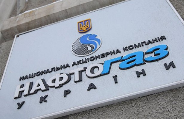 «Нафтогаз» предложил украинцам фиксировать цену на газ