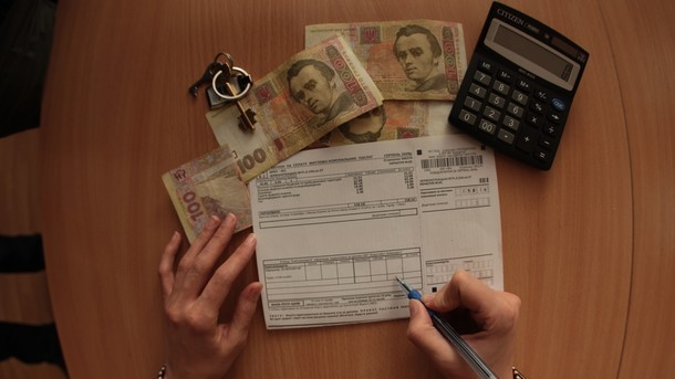 В Украине создадут регистр получателей госпомощи и льгот