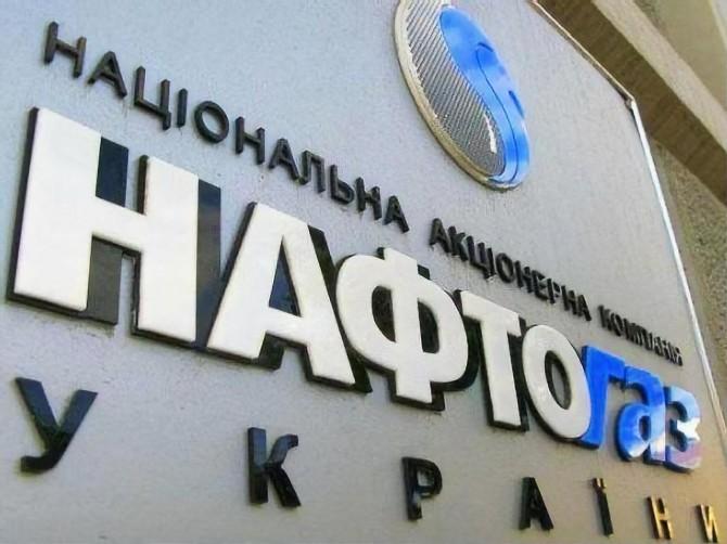 Нафтогаз Украины рассказал о новых условиях покупки газа для населения