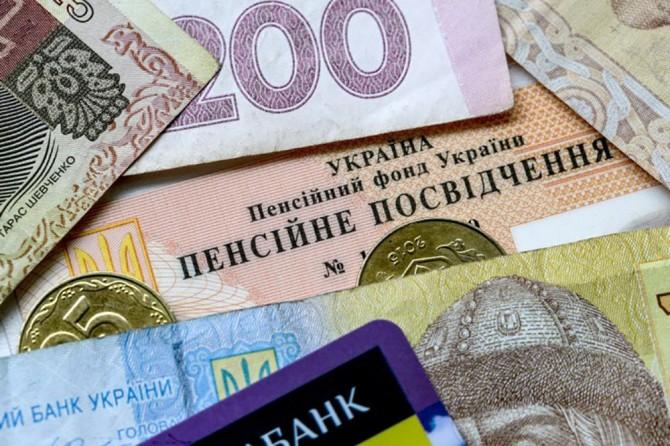 Минимальная пенсия может вырасти до 2000 гривен