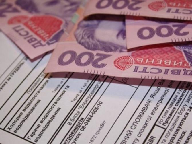 Кабмин приравнял субсидию к доходу