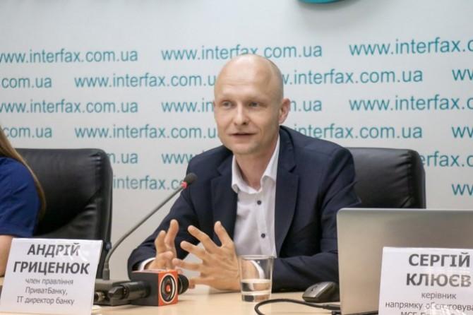 Крупнейший банк Украины потерял одного из топ-менеджеров