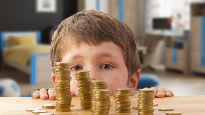 Кабмин хочет отменить выплаты на детей