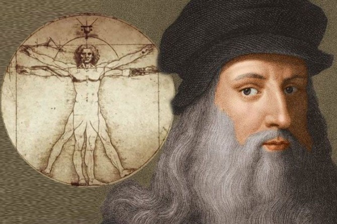 Ученые разгадали полувековую загадку рисунка да Винчи