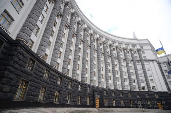 В Украине создали новое ведомство
